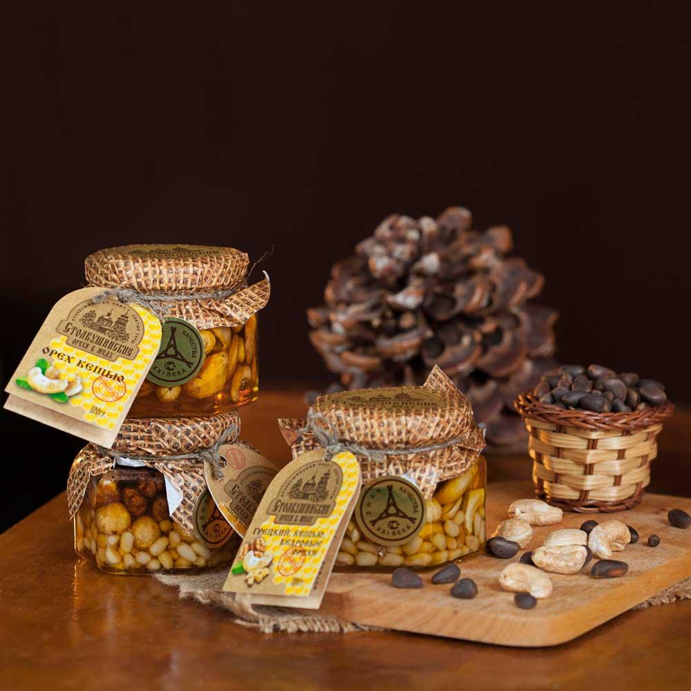 Сбор заказов-экспресс. Только два дня! Готовимся к Пасхе - Столбушинский сбитень-13. А также Иван-чай, таволга, мед и многое другое. Подарочные наборы!
