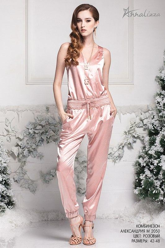 Отличное предложение по восхитительной женской одежде АnnaЛиZa - скидки до 80% на все! Вэлкам на грандиозную распродажу. Ассортимент огромный - повседневка + праздничная коллекция, в т.ч. для выпускных.