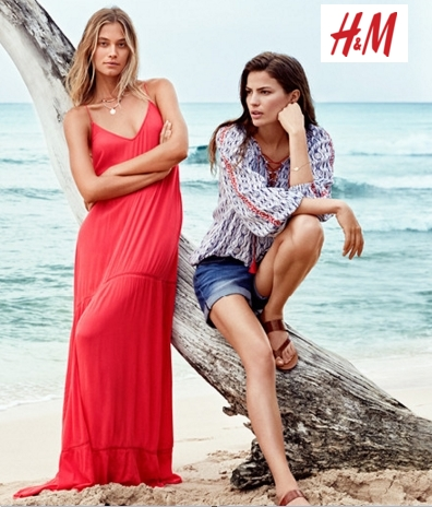 H&M | Дополнительно -20% на Sale
