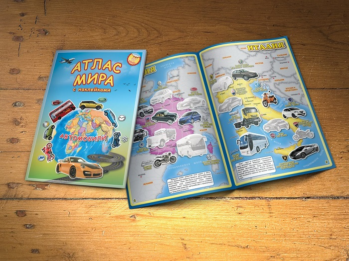 Геодом 5. Сферические пазлы-глобусы, географические пазлы, детские атласы, атласы с наклейками, раскраски, настольные игры-ходилки. Чем раньше в комнате малыша появится географическая карта, тем лучше!