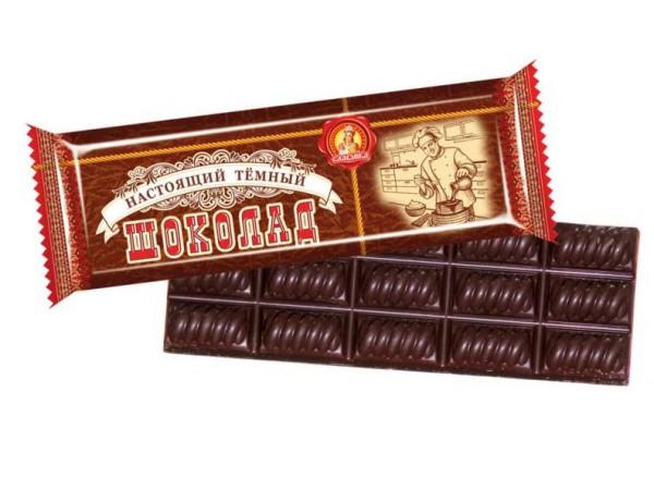 Раздача 29 апреля по конфетам по всем Цр города. большой пристрой