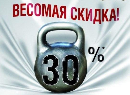 только до 1 мая на одежду от 0 до года и от 8 лет и старше СКИДКА 30%. Торопитесь