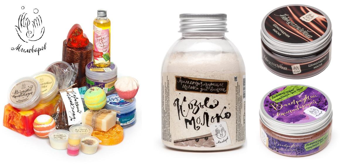 Сбор заказов. Мыловаров - 100% натуральная, органическая косметика для души и тела: шоколад, крема, масла для тела, молоко и соль для ванн, бомбочки. Цены радуют.