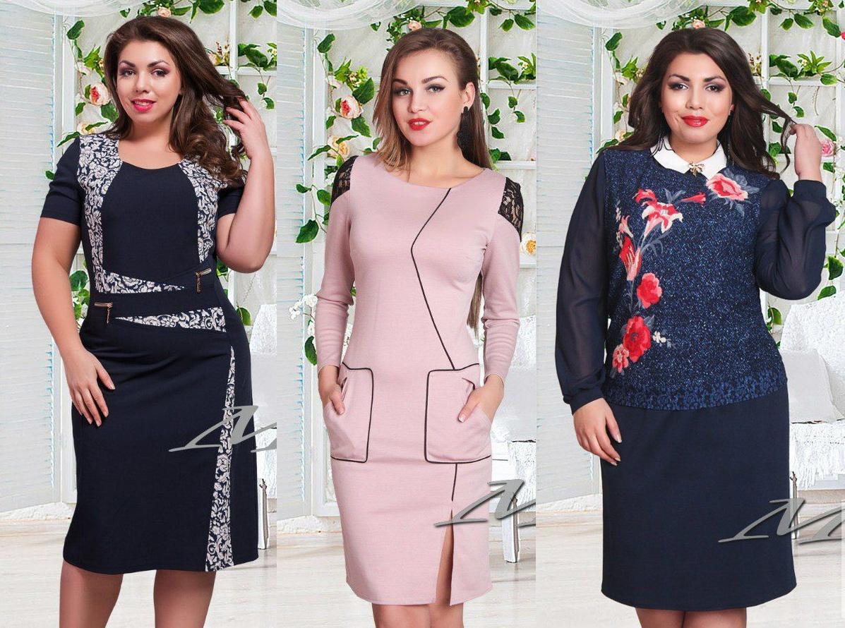 Сбор заказов. Эффектно выглядеть легко! Новый бренд Minova - модная одежда и для дам с пышными формами, и для