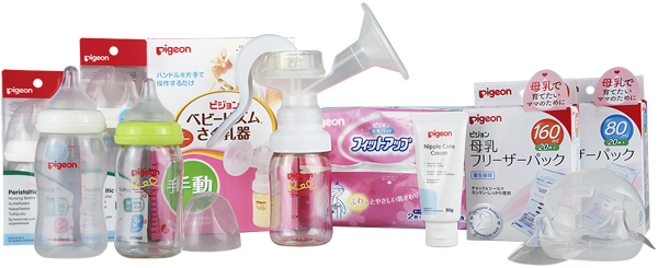 Сбор заказов. P_i_g_е_о_n. C_a_n_p_o_l . Апрель-2. Японское качество для малышей и не только).