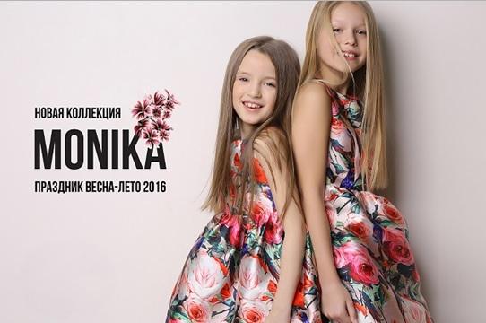 Сбор заказов. Коллекционная детская одежда от ТМ МАДАМА: новая коллекция лета, потрясающе красивые платья