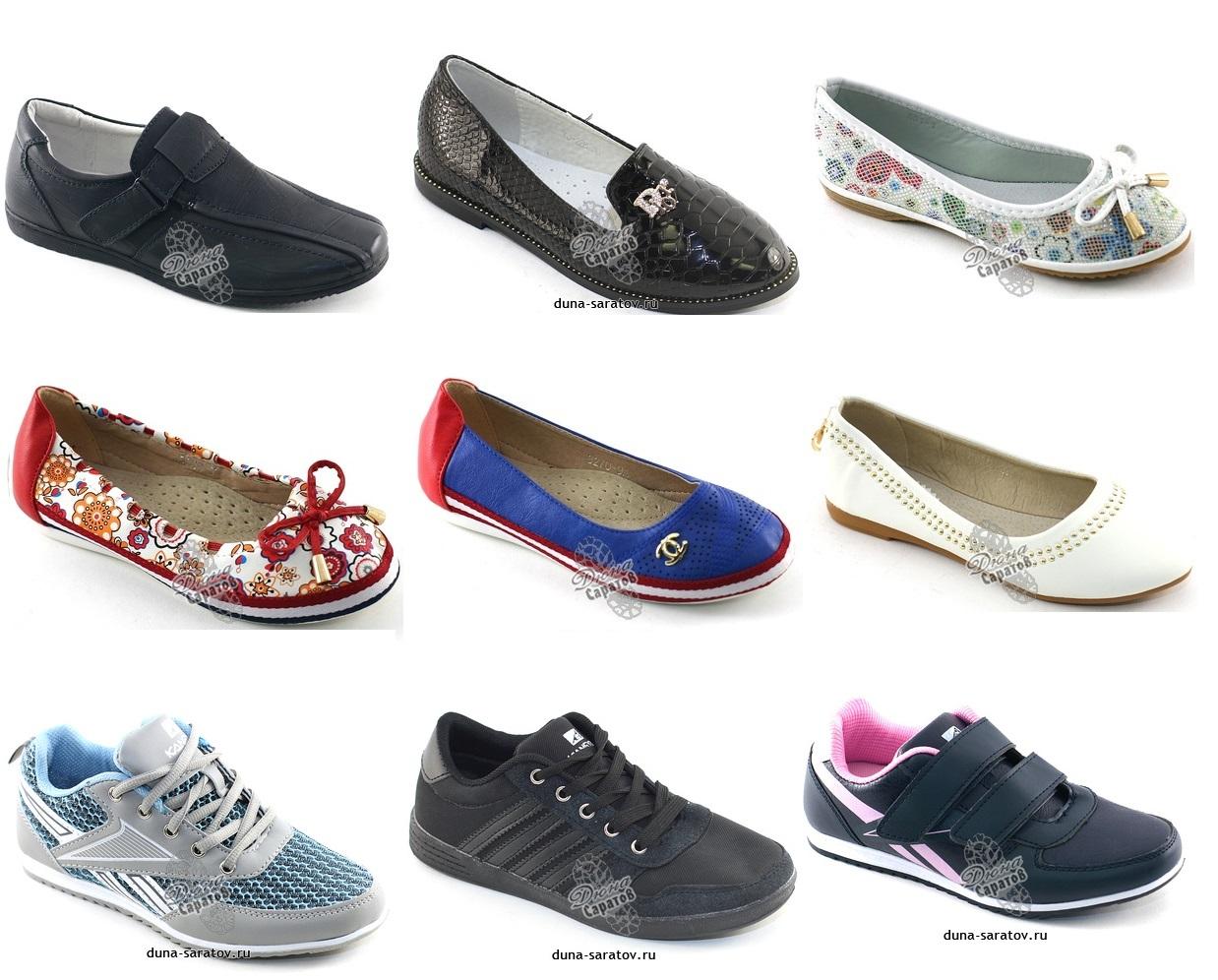 Добавила галерею с балетками, школьными туфлями и кроссовками...