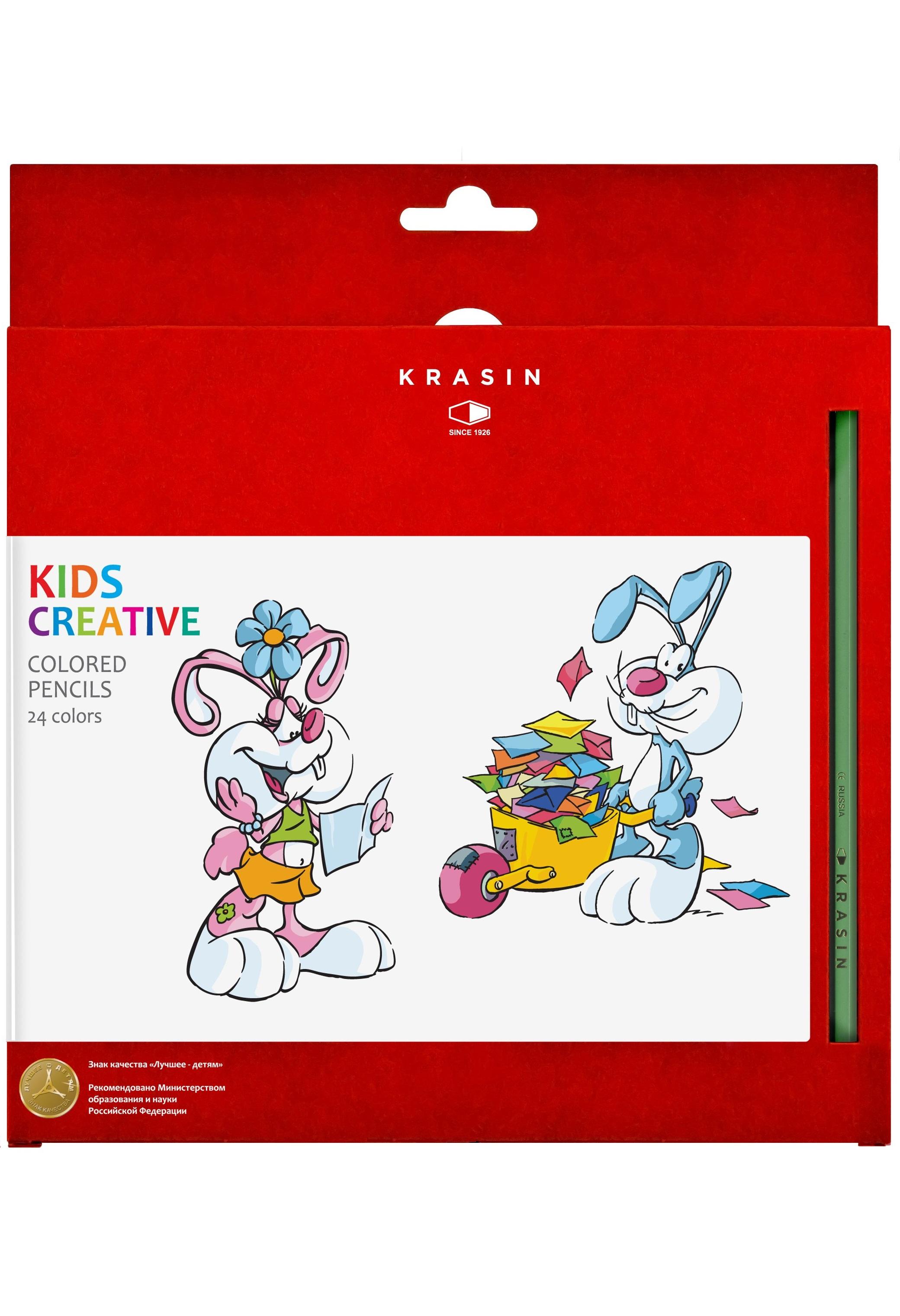 Русские карандаши KRASIN. Цветные и простые. Есть карандаши для самых маленьких - Трехгранные