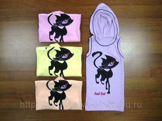 Сбор заказов. Детская трикотажная одежда от производителя по вкусным ценам. Орг.сбор всего 13% по постоплате!