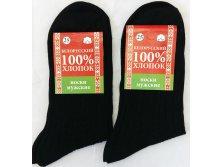 Сбор заказов-2, Белорусские носочки для всей семьи от 13р, лен хлопок,Жми-->