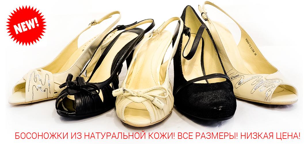 Сбор заказов.Тотальная распродажа обуви по смешным ценам от 100 руб. Большое поступление товара.Выкуп 16