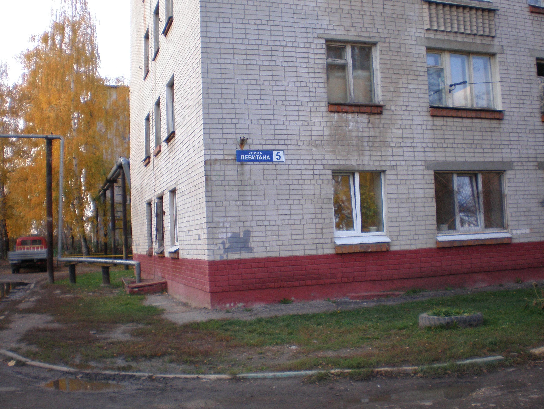 Продаю 2ком кухню-прихожую ул.ЛЕВИТАНА дом5 Автозаводский район