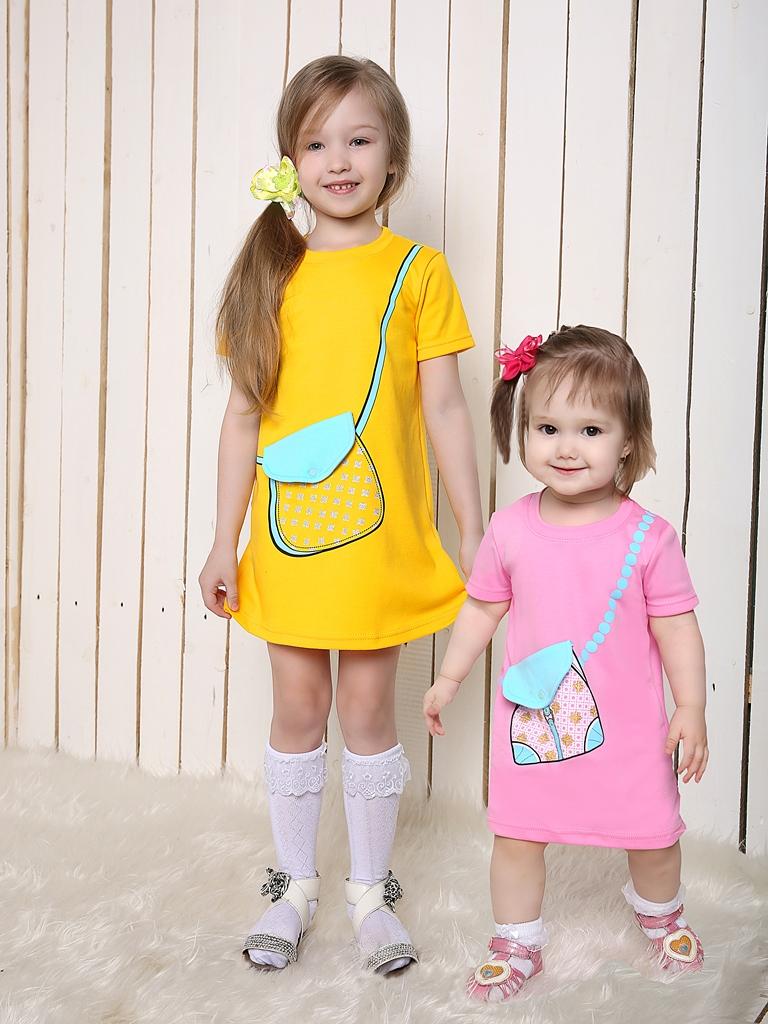 dc43f3e09ec5 Заказать модную трикотажную одежду для детей