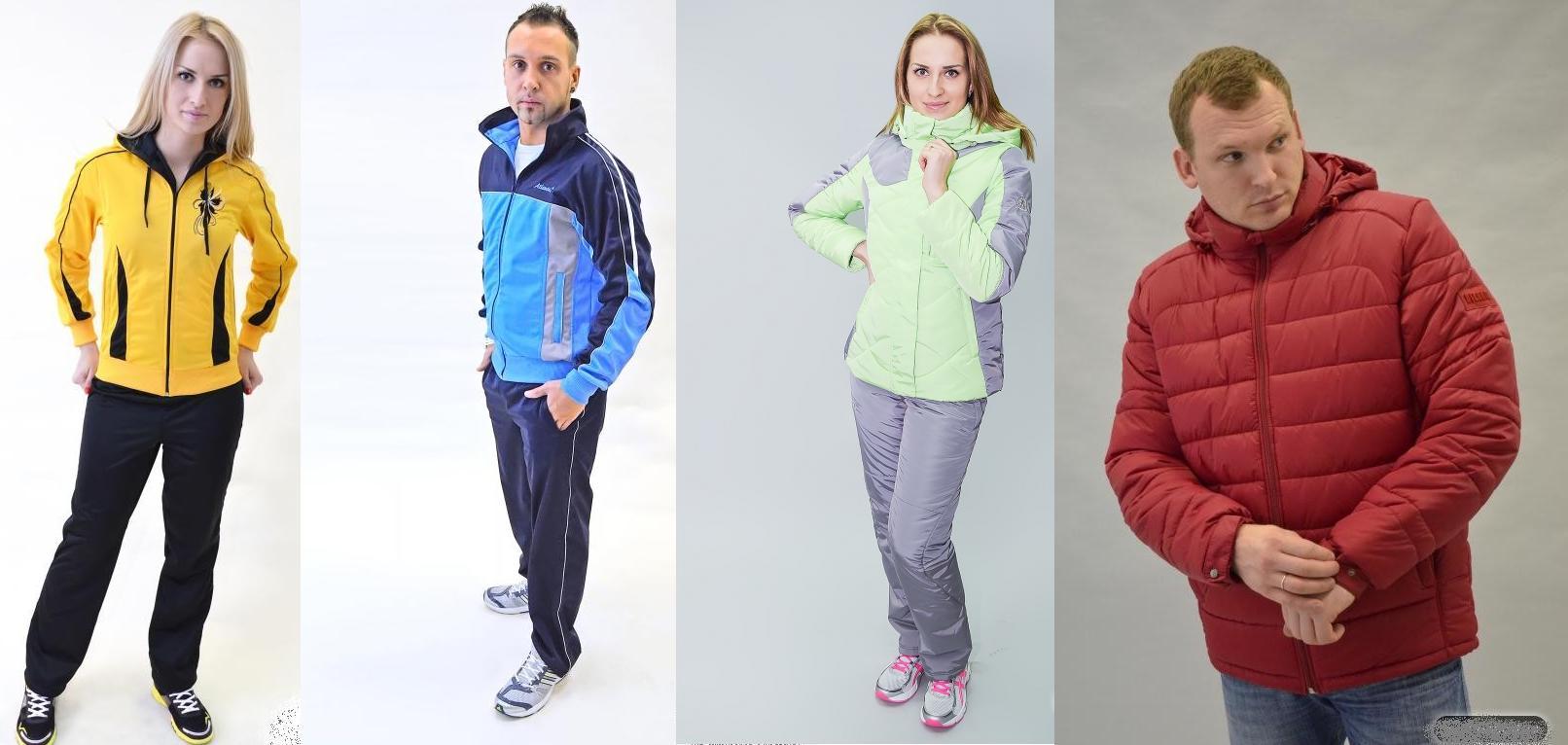 Атлaнтa Cпopт-37. Спортивные костюмы для всей семьи от 44 до 60-го р-ра. А так же Самые теплые мужские и женские зимние костюмы! Очень низкие цены! Отличные отзывы! Есть новинки! Без рядов!