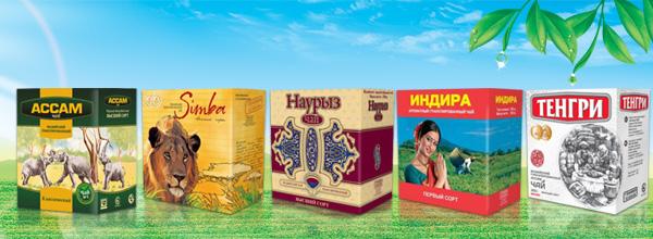 Чай Казахстана - чай высшего качества, экологически чистый,освежающий, терпкий, успокаивающий, изысканный, утонченный, бодрящий и даже отмечен Золотой Медалью WorldFood 2010! цены от 38 рублей!