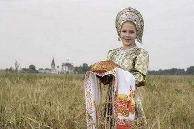 Ко дню русского языка