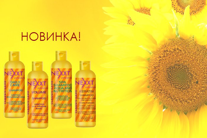 Сбор заказов-17. Профессиональная косметика для волос (CUTRIN, KEEN, 0llin, L@KME, @lf@parf, Yell0w, Hipertin, ESTEL