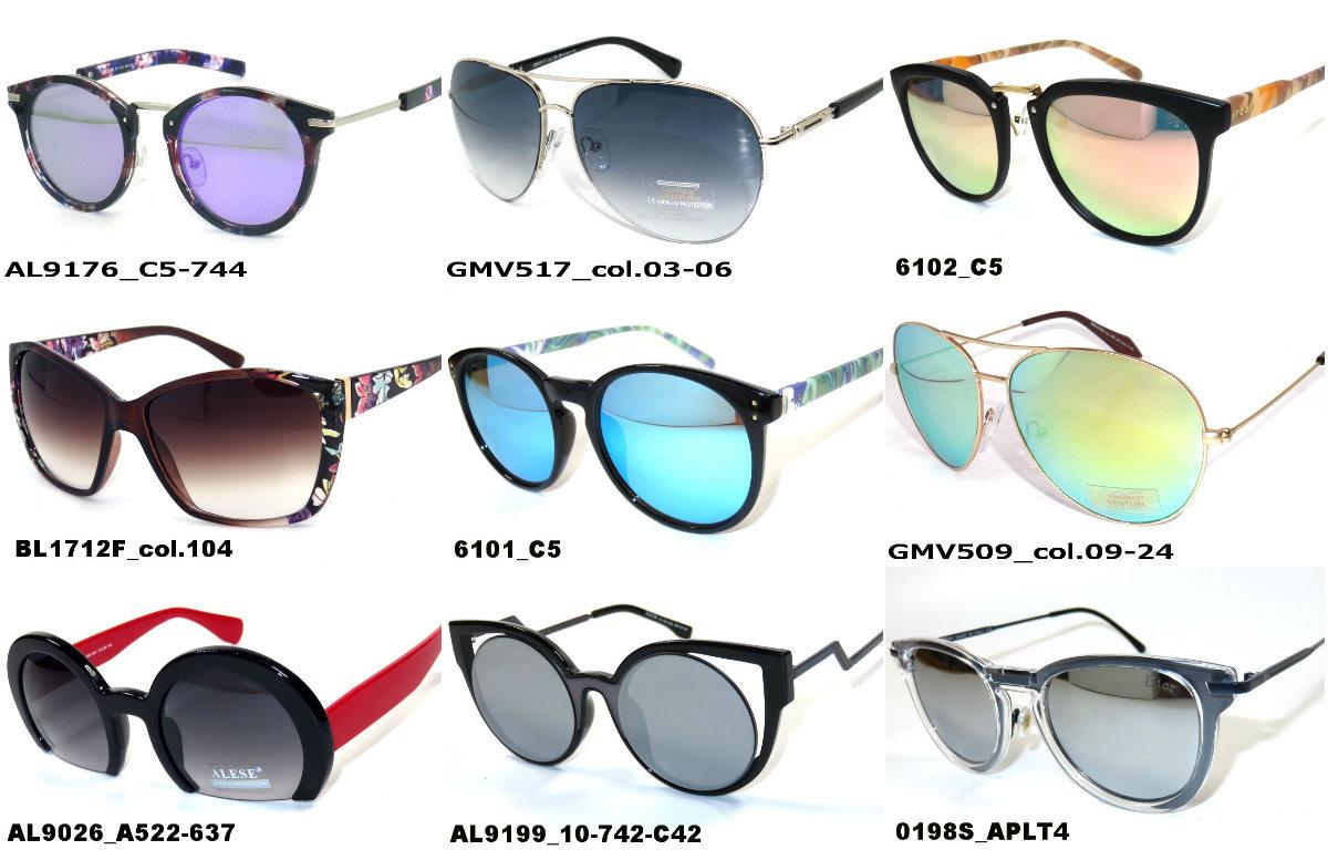 Сбор заказов. Солцезащитные очки от простых до крутых !