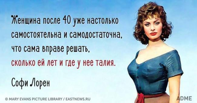 ������� �� 40 ����������