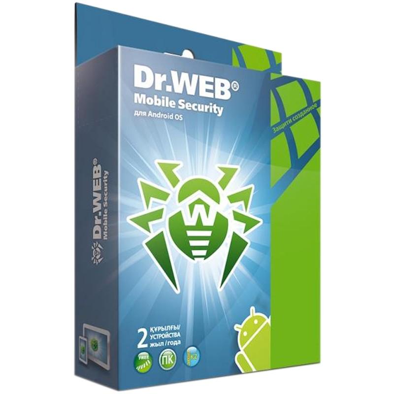 Сбор заказов. Программное обеспечение: антивирусы для компьютеров и смартфонов (Eset,Dr.Web,Kaspersky,McAfee