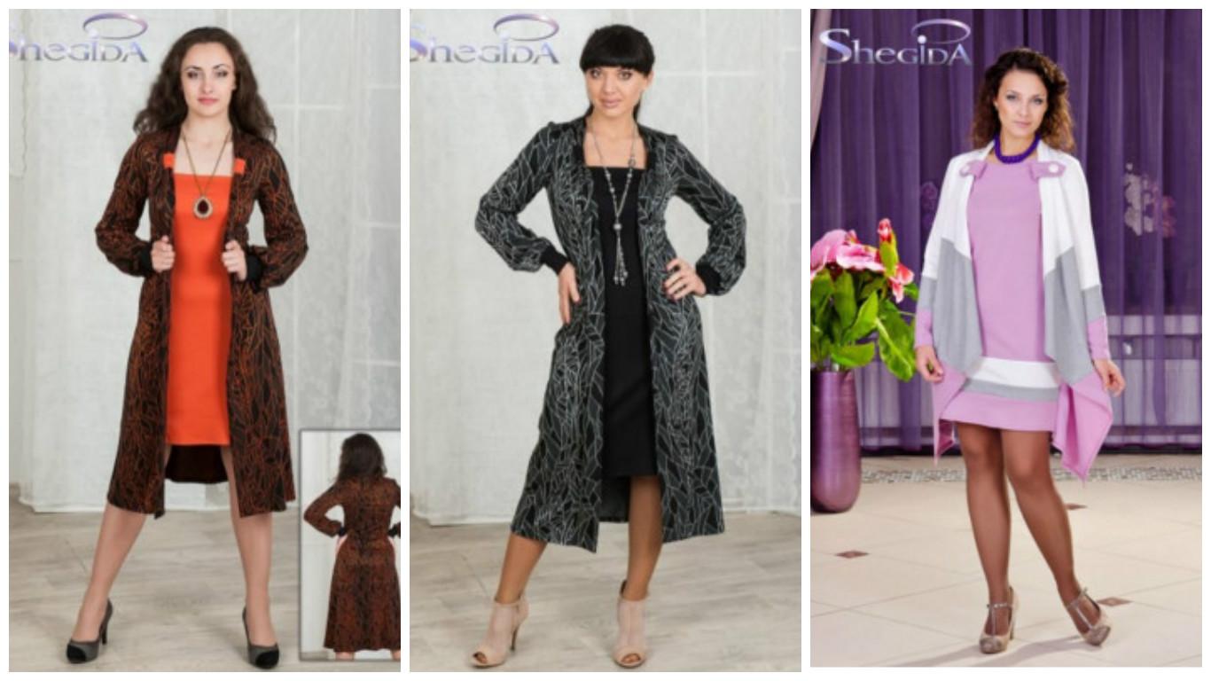 Рекомендую! Яркое и стильное платье-кардиган (единое изделие с эффектом 2 в 1), платье внутри короче, имитирующее кардиган, накинутый на платье, отлетные полы кардигана вшиты в боковой шов. Свободный силуэт модели удачно скрывает недостатки фигуры.