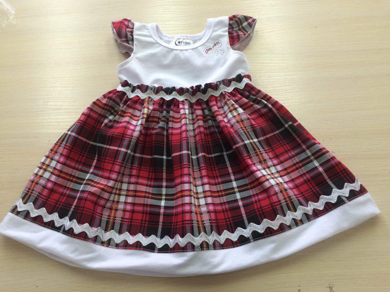 Сбор заказов. Детская одежда Коттони от белорусского производителя. Высокое качество натуральных тканей