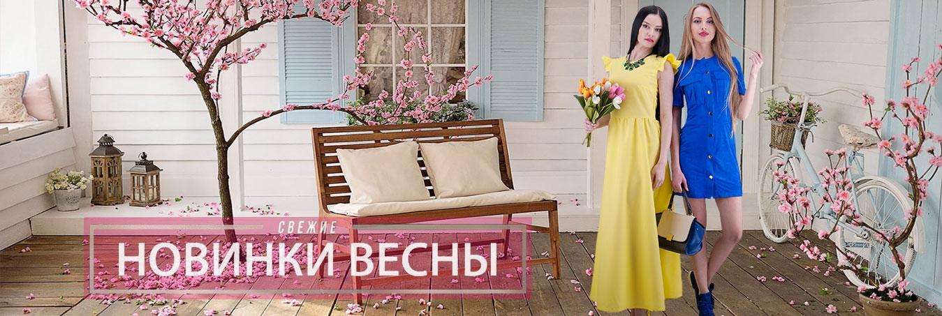 Cбор заказов. Идеалом быть просто - в одежде модной и броской!-16 5.3 M i s s i o n трендовая женская одежда. Высокое качество - привлекательные цены.