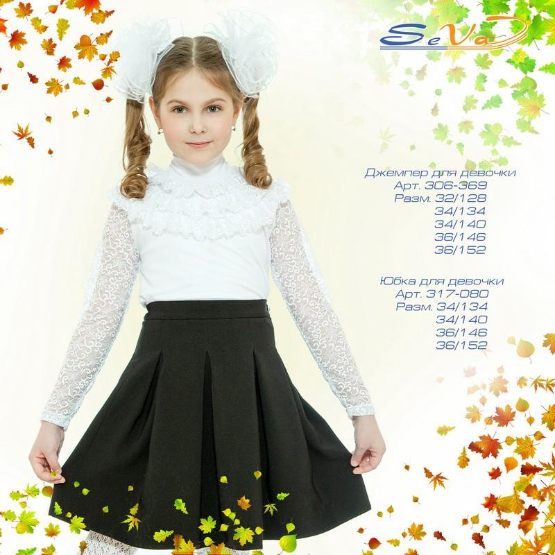 Сбор заказов. Школьные блузки от 264руб