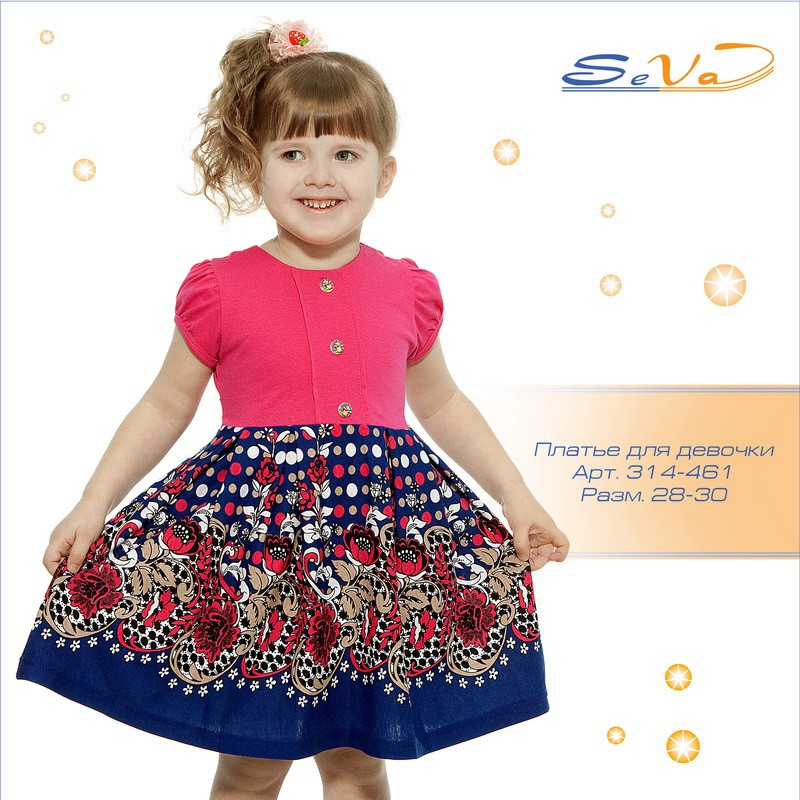Сбор заказов. Летние платья, шортики, костюмы от 86 размера. Цены очень низкие