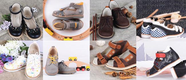 Сбор заказов. Tapiboo- ортопедическая обувь для самого главного