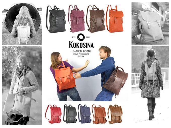 Сбор заказов. Дизайнерские сумки Kokosina. Рюкзаки с апгрейдами и сумки-трансформеры. Сбор 1