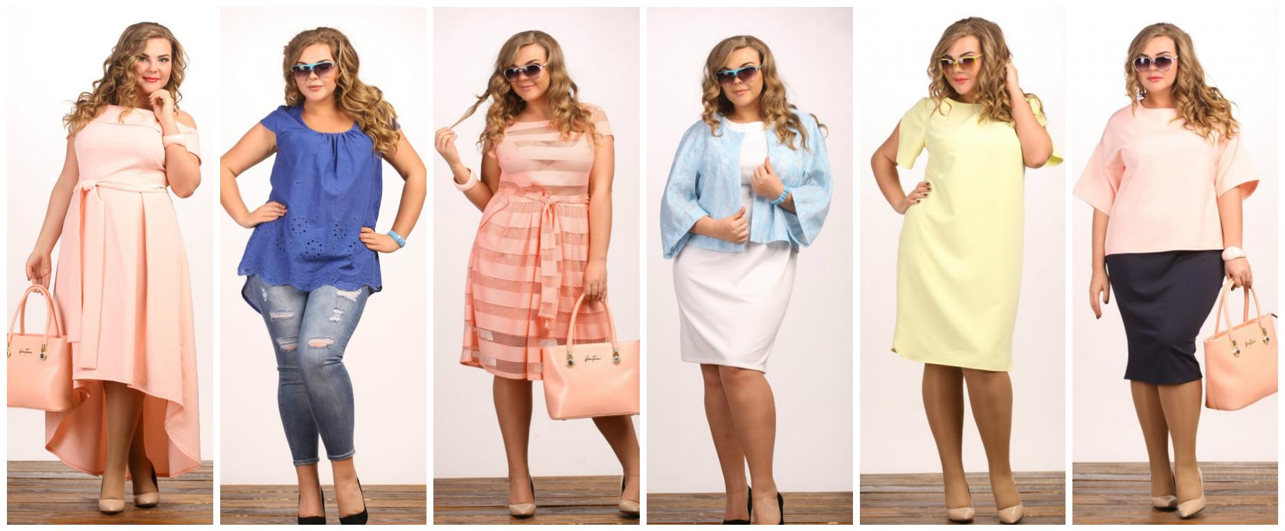 Сбор заказов. Роскошь достойная королевы. Встречаем новую, летнею коллекцию изумительной красоты по супер ценам!! Платья, блузы, жакеты, костюмы и много всего. Размеры 48 - 72 ! Выкуп 33
