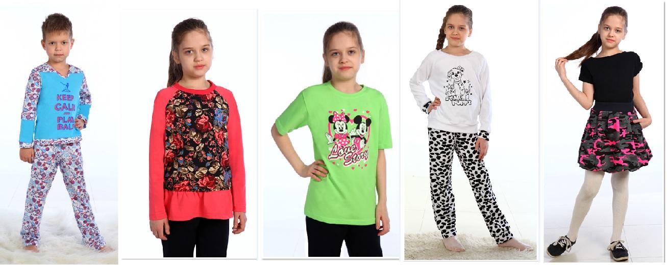 Стильная детская и подростковая одежда до 44 р-ра. Модные принты, есть камуфляж