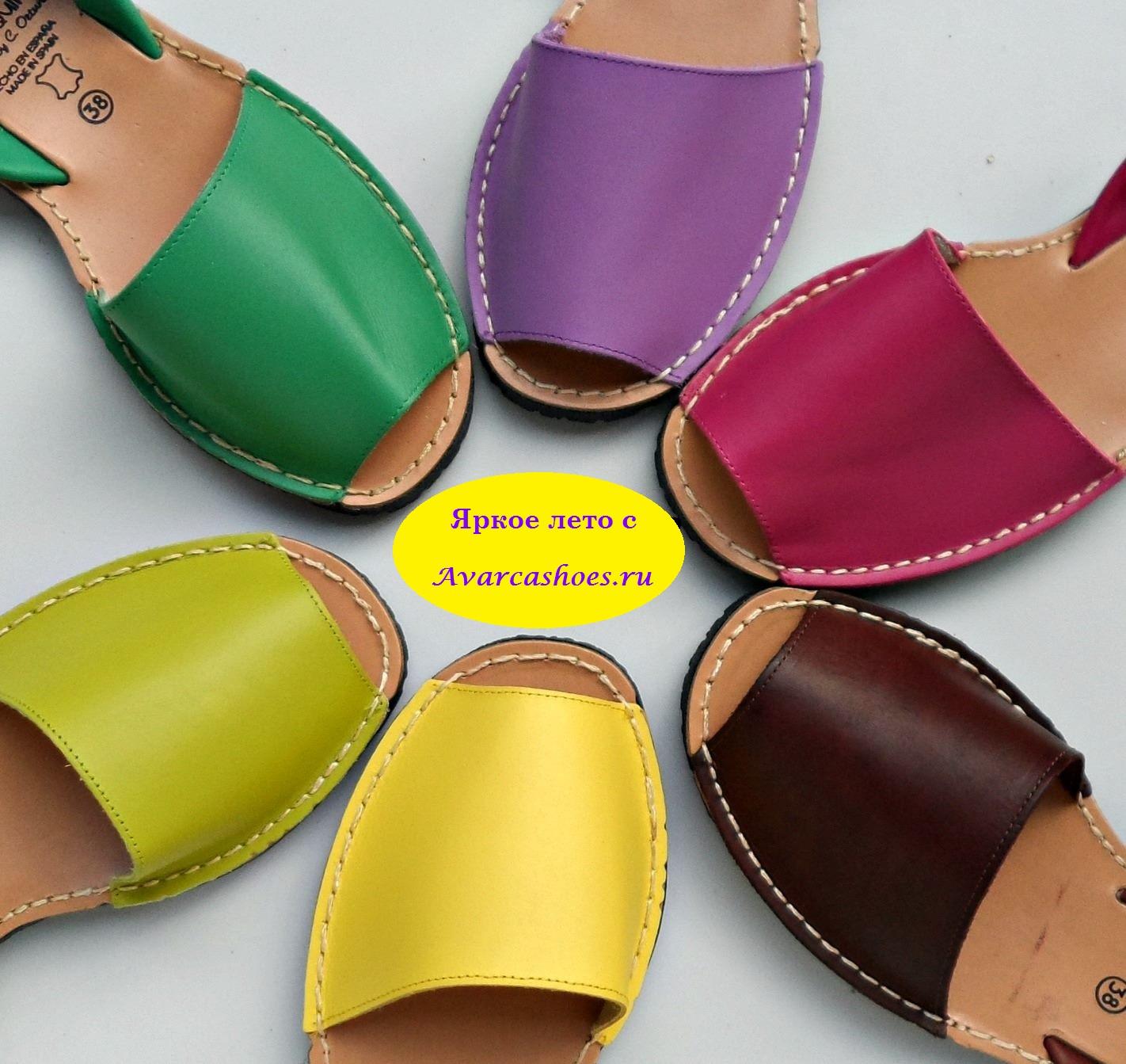 Сбор заказов. Абаркасы - легендарные испанские летни сандалии для детей и взрослых, а также другая обувь из натуральной кожи с фабрик Испании. Без рядов. Новые расцветки! 4 выкуп.
