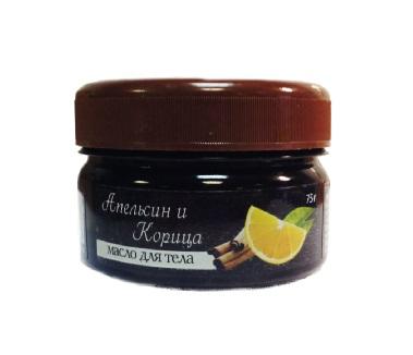 Сбор заказов. 100% натуральные эфирные масла. Натуральные средства для ухода за кожей лица, тела и волосами.