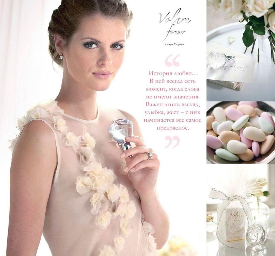 Cбор заказов. Шведская косметика и парфюмерия для всей семьи.Новинки лета.