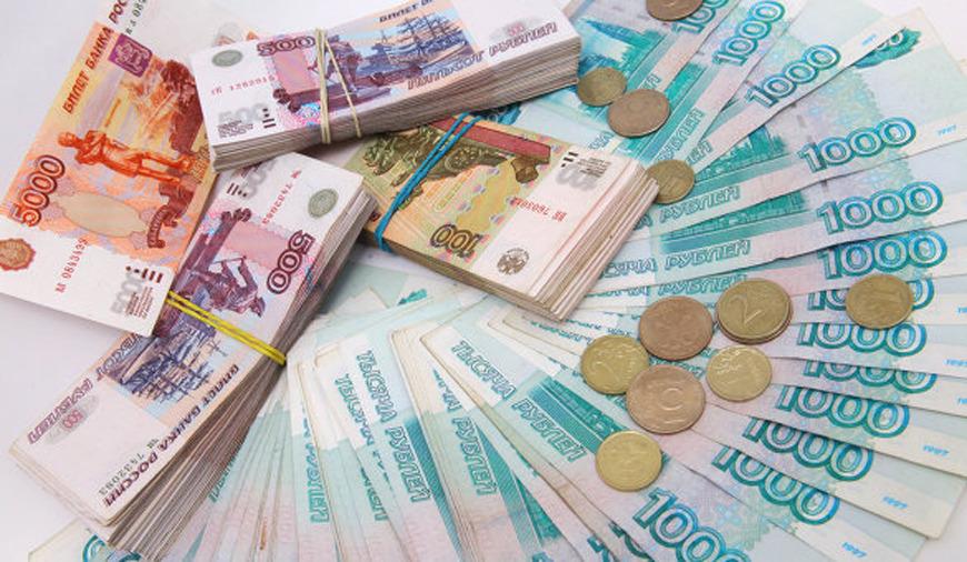 Москвич заплатит в казну штрафами несколько миллионов рублей