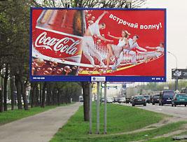Предложение месяца на печать постера 3х6 м