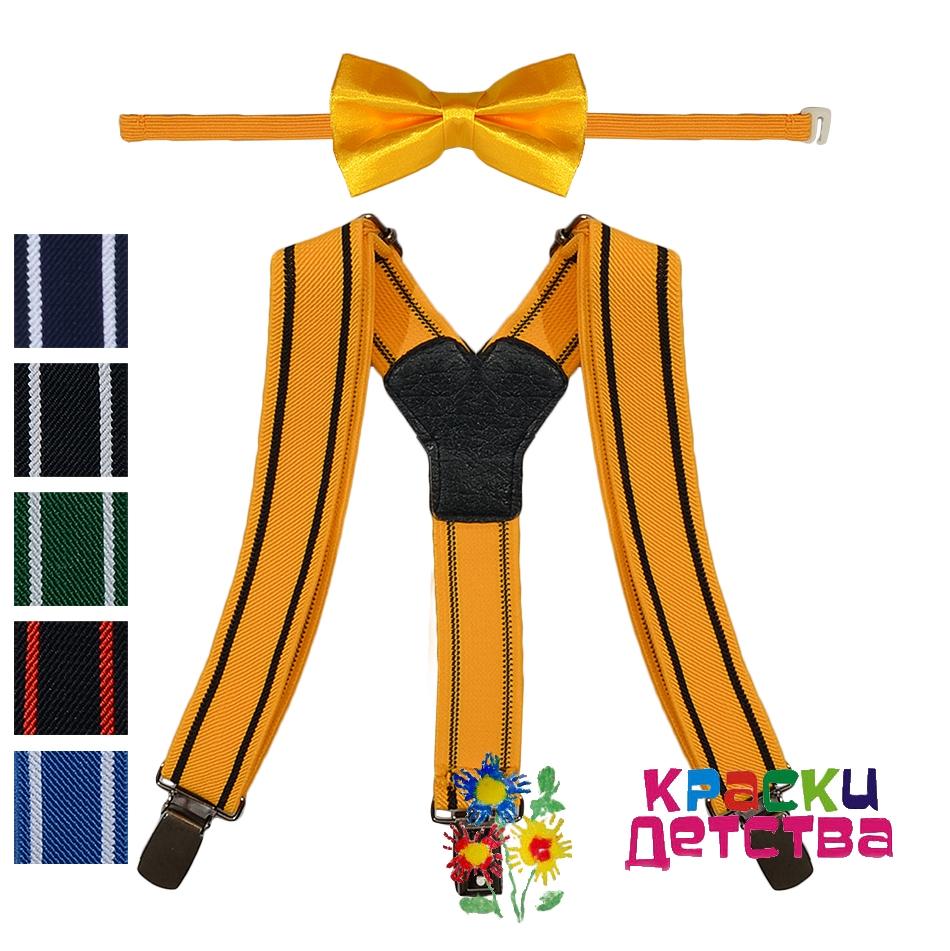 Сбор заказов. Nеkibuki - стильные аксессуары для детей: подтяжки, бабочки, галстуки, ремни, комплекты.