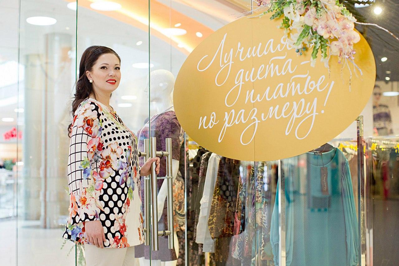 Сбор заказов.Prima Linea - женская одежда с 42-74 р-ра.Российский производитель.Высокое Качество!Есть распродажа и очень красивые летние пальто!Сбор 3.