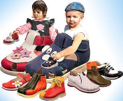 Сбор заказов.Ого-го! Детский ассортимент, микс Тм. Всё без рядов! Время отличных распродаж! Экспресс сбор! Элитная обувь известных брендов по нереально низким ценам. Огромный выбор новых моделей. СТОП 15 мая.