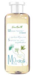 Сбор заказов. Green Mama - умная, натуральная и безопасная косметика по доступной цене! Питательные крема для лица и