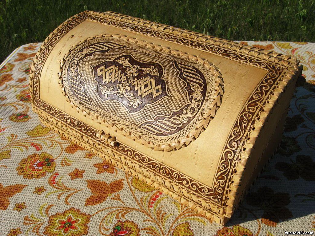 Береста и кедр из Сибирских недр! Хлебницы, туеса, шкатулки, обереги, сумки и сундуки, посуда и сувениры. Даже украшения. Все из натуральных природных материалов! Сбор-4