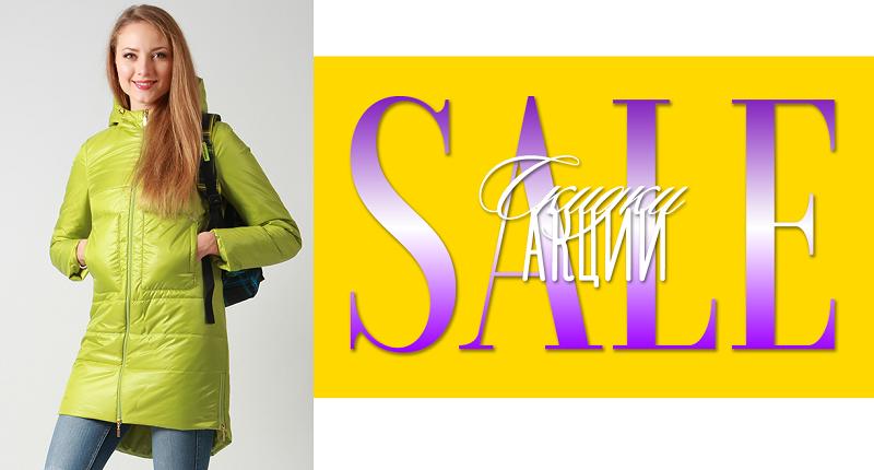 ТwinТiр -38. Распродажа верхней женской одежды белорусского производителя. Пальто, куртки, парки, плащи, ветровки