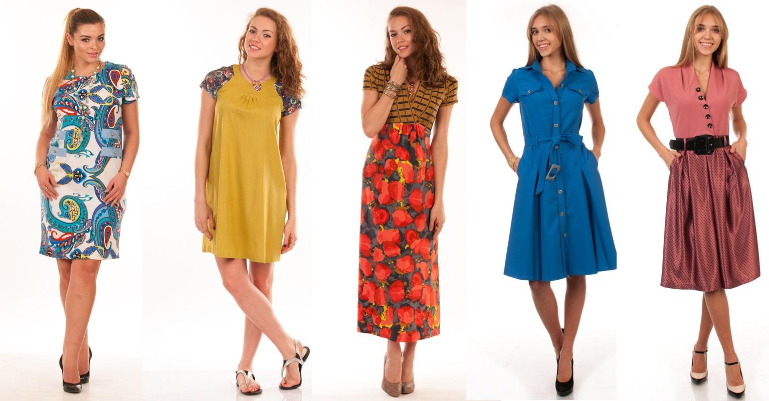 Деловое, праздничное, повседневное - платье на любой вкус 11! От 42 до 58 р-ра. На высокий рост! Распродажа! Без рядов!