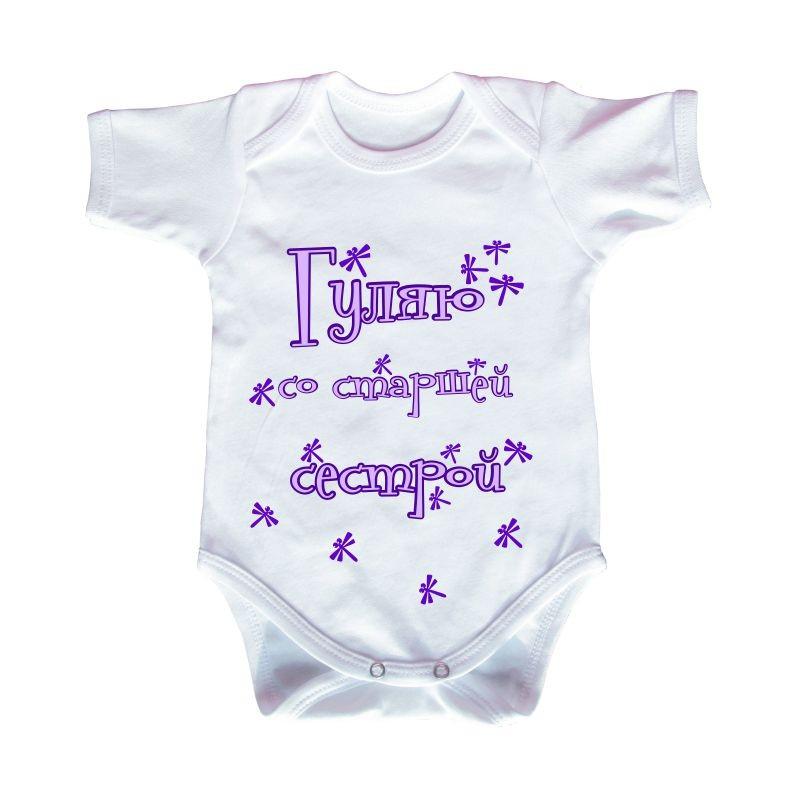Сбор заказов. Наши ляляши - яркая одежда для детей от 50 до 122 см с очень интересными надписями - ваш ребенок всегда в центре внимания! Выкуп-2.