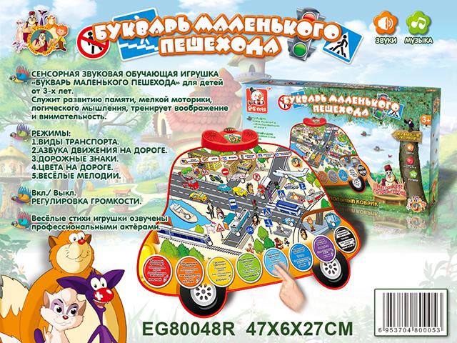 Сбор заказов. Акция на умные игрушки! Акция на 3-з колесные велосипеды! Спешите, экспресс 3 дня!