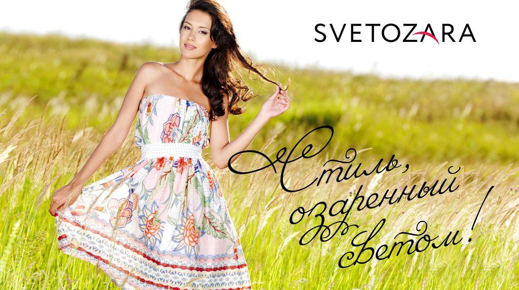 Сбор заказов. Одежда на любой случай. Платья, юбки, брюки, блузки с 40 по 52 размер. Стиль озаренный светом