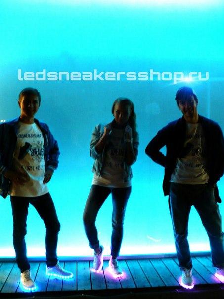Сбор заказов. Хит лета! Led кроссовки со светящейся подошвой - новое направление в обуви для всех! Без рядов!