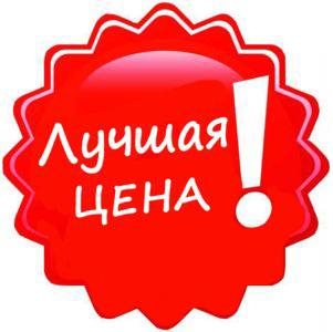 Новые суперпредложения Essence)) Тушь от 49р, помады от 89р!